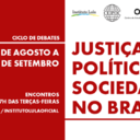 Curso completo: Justiça, política & sociedade no Brasil