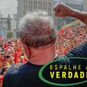 21ª vitória: mais um inquérito contra Lula encerrado