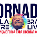 Comitê Lula Livre Brasil Livre realiza Jornada pela verdade