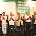 """Sindicalistas realizam ato """"Defender a Petrobras é defender o Brasil"""" no Rio"""