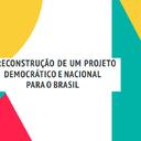 Brasil Debate: Publicação reúne propostas para um Brasil inclusivo