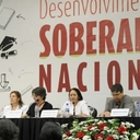 Sem educação pública, não há soberania