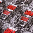 Editora libera livro de Lula em versão online