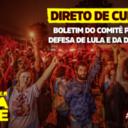 Boletim 154 – Comitê Popular em Defesa de Lula e da Democracia