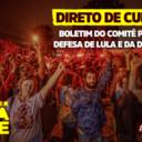 Boletim 156 – Comitê Popular em Defesa de Lula e da Democracia