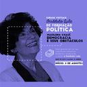 Em breve: Cursos Instituto Lula de formação política