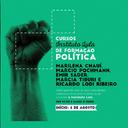 Saiba como acessar o curso de formação política do Instituto Lula