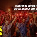 Boletim 165 – Comitê Popular em Defesa de Lula e da Democracia