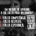 Desgoverno sem projeto, diálogo ou futuro: 100 dias de Bolsonaro