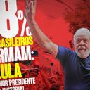 Lula é o melhor e mais amado presidente da história do Brasil