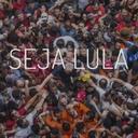 Seja Lula: Abra um Comitê Lula Livre