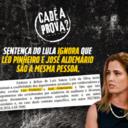 Farsa de Atibaia: A perseguição a Lula em 10 pontos