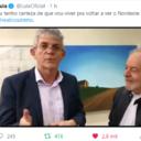 Ricardo Coutinho, governador da Paraíba, visita Lula
