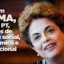 Nota de Dilma sobre manipulação do Fantástico