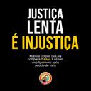 Habeas Corpus de Lula aguarda há dois anos no STF