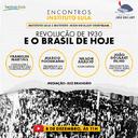 Instituto Lula e Instituto João Goulart inauguram parceria