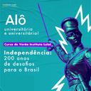 Na íntegra: assista ao 1º Curso de Verão Instituto Lula