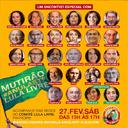 Mutirão Lula Livre reforça a campanha #AnulaSTF