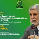 Disponível: A participação do Brasil nas negociações no Oriente Médio