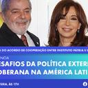 Assista: Lula celebra convênio com Instituto Pátria
