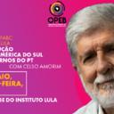 Disponível: A construção do pólo América do Sul