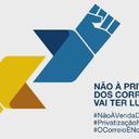 """""""É preciso dizer não à privatização dos Correios"""""""
