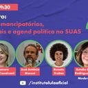 Reveja: Lutas sociais e agenda política no SUAS